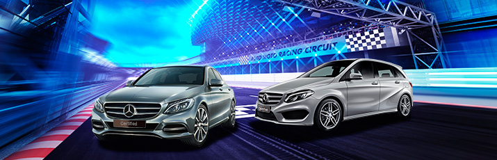 Mercedes-Benz Certified Pre-Owned at Mercedes-Benz Toowong